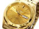 5 5 SEIKO SEIKO SEIKO SEIKO self-winding watch watch SNKL28J1