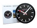 Mondaine MONDAINE clock A990. CLOCK.64SBB