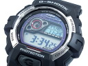 Casio CASIO G shock g-shock tough solar watch GR8900-1