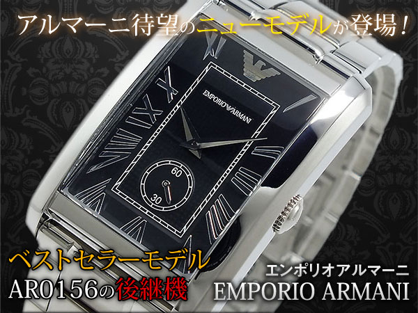エンポリオ アルマーニ EMPORIO ARMANI 腕時計 AR1608 ブラック-1
