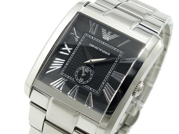 Giorgio Armani Watches