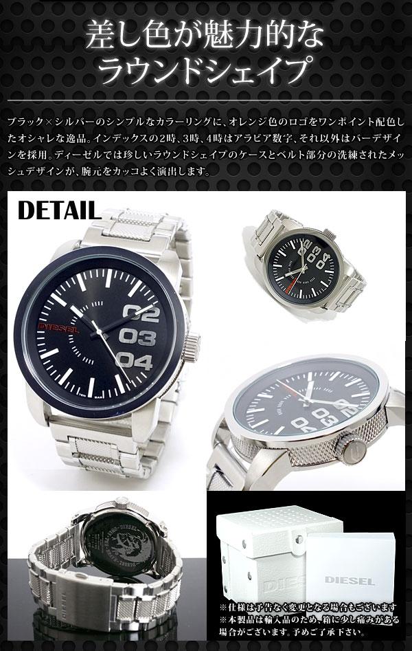 ディーゼル DIESEL 腕時計 DZ1370-2