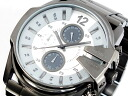 Diesel DIESEL watch men's chronograph DZ4225