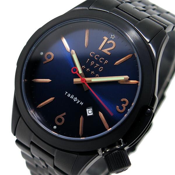 シーシーシーピー CCCP クオーツ メンズ 腕時計 CP-7010-33 ネイビー-1