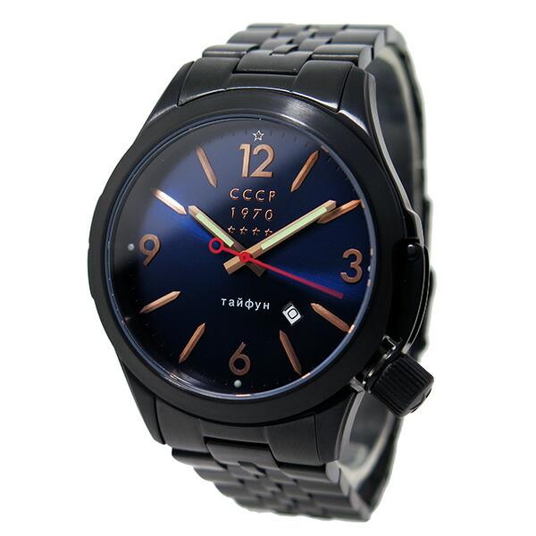 シーシーシーピー CCCP クオーツ メンズ 腕時計 CP-7010-33 ネイビー-2