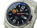Seiko five SEIKO 5 sports FC Barcelona self-winding watch SRP301J1