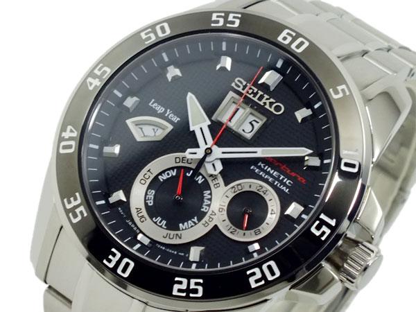 セイコー SEIKO スポーチュラ キネティック パーぺチュアル 腕時計 SNP055P1-1