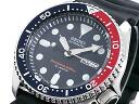 Seiko SEIKO diver Navy boy self-winding watch SKX009J1 made in Japan