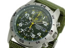 Seiko SEIKO chronograph mens watch SND377R Green