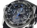 Citizen CITIZEN eco-drive Aqualand watch BJ2110-01E