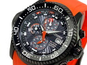 Citizen CITIZEN ProMaster Aqualand eco-drive watch BJ2119-06E