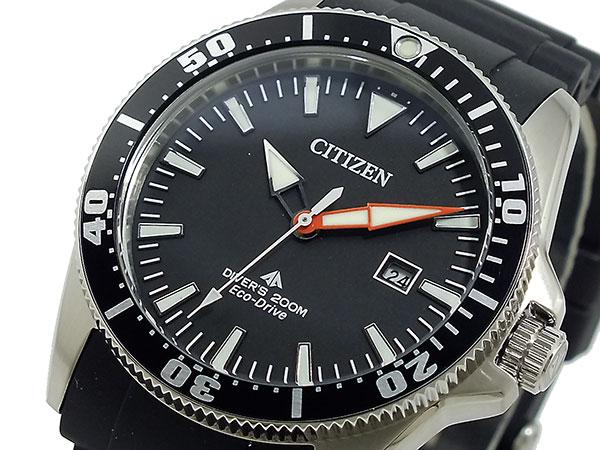 シチズン CITIZEN エコドライブ プロマスター 腕時計 BN0100-00E-1