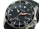 Citizen CITIZEN eco-drive ProMaster watches BN0100-00E