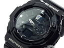 Casio CASIO G shock g-shock an analog-digital watch GA150BW-1A-fs3gm