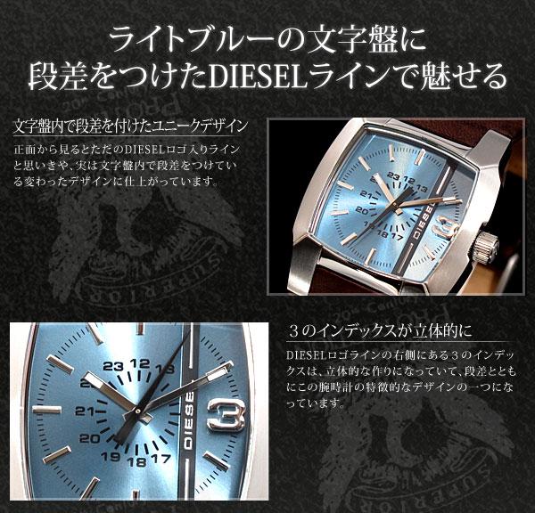 ディーゼル DIESEL 腕時計 DZ1123-2