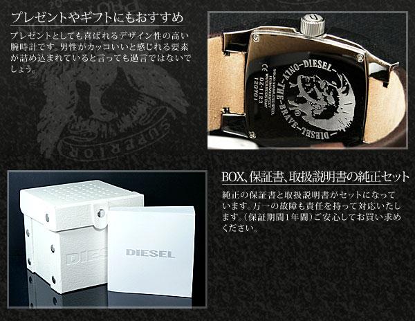 ディーゼル DIESEL 腕時計 DZ1123-3