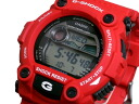 Casio CASIO G shock g-shock watches G 7900A-4