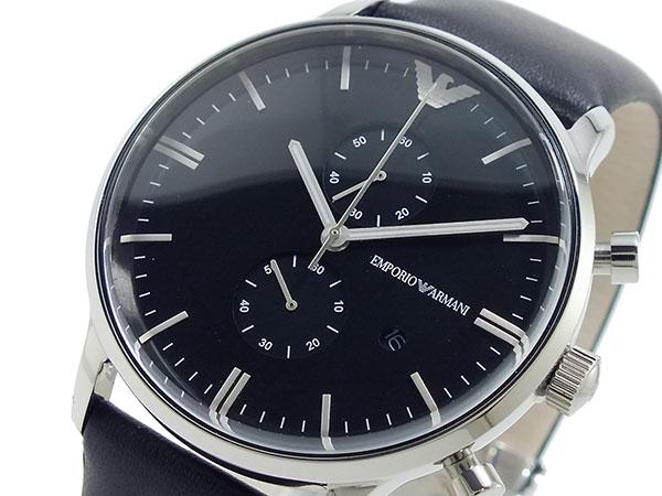 エンポリオ アルマーニ EMPORIO ARMANI クロノグラフ 腕時計 AR0397-1