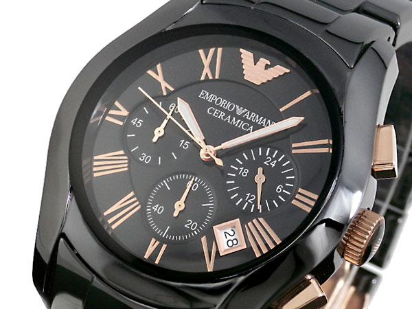 エンポリオ アルマーニ EMPORIO ARMANI CERAMICA 腕時計 AR1410-1
