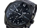 Diesel DIESEL chronograph watch men DZ4283