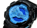 Casio CASIO G shock g-shock watch GA 110B-1 A 2