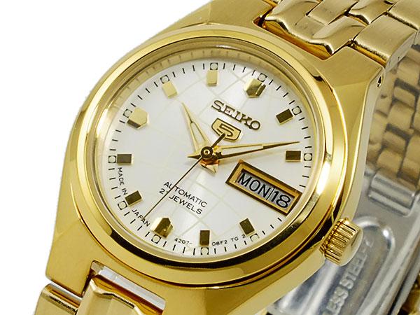 SEIKO Self-Winding Watch SYMK46J1