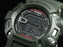 Casio CASIO G shock g-shock madman watches G-9000-3