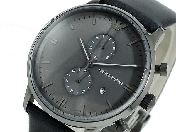 エンポリオ アルマーニ EMPORIO ARMANI クロノグラフ 腕時計 AR0388-1