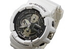 Casio CASIO G shock white & Black series mens analog watches GAC100GW-7A