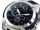 Armani Exchange ARMANI EXCHANGE Chronograph Watch AX1214
