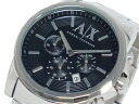 Armani Exchange ARMANI EXCHANGE Chronograph Watch AX2084 fs3gm