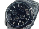 Armani exchange ARMANI EXCHANGE watch AX2093 fs3gm