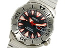 SEIKO SEIKO diver Blackmon star self-winding watch watch SRP313K2 fs3gm