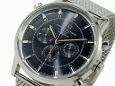 Tommy Hilfiger quartz multifunction watch men's 1790877 black x silver mesh belt