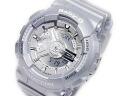 Casio CASIO baby G BABY-G digital watch BA110-8A