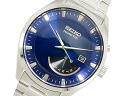 SEIKO SEIKO KINETIC quartz men watch SRN047P1