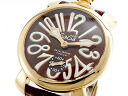 5011.01S made in ガガミラノ GAGA MILANO マヌアーレ 48mm watch Switzerland