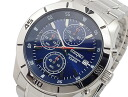 SEIKO SEIKO watch chronograph men SKS399P1