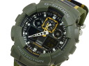 Casio CASIO G-Shock G-SHOCK military color series men watch GA100MC-3A