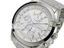 SEIKO SEIKO chronograph alarm perpetual calendar men watch SPC123P1