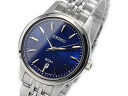 SEIKO SEIKO quartz Lady's watch SUR897P1