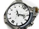 Diesel DIESEL Kurono men watch white DZ4315
