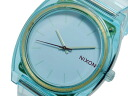 Nixon NIXON TIME TELLER P TRANSLUCENT MINT watch A119-1785