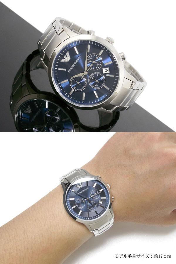 エンポリオ アルマーニ EMPORIO ARMANI 腕時計 AR2448-2