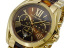 Michael Kors MICHAEL KORS quartz Kurono Lady's watch MK5696 gold