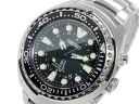 SEIKO SEIKO quartz men GMT watch SUN019P1