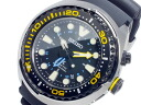 SEIKO SEIKO Pross pecks PROSPEX quartz men GMT watch SUN021P1