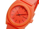 Nixon NIXON small time teller P SMALL TIME TELLER P quartz ladies watch A425-383