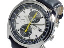 SEIKO SEIKO quartz men chronograph watch SNDF93P1