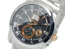 SEIKO SEIKO premiere PREMIER quartz men's kinetic watch SNP098P1